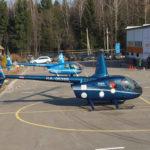 АУЦ «Хелипорт Истра» подготовит вертолетчиков для Монголии